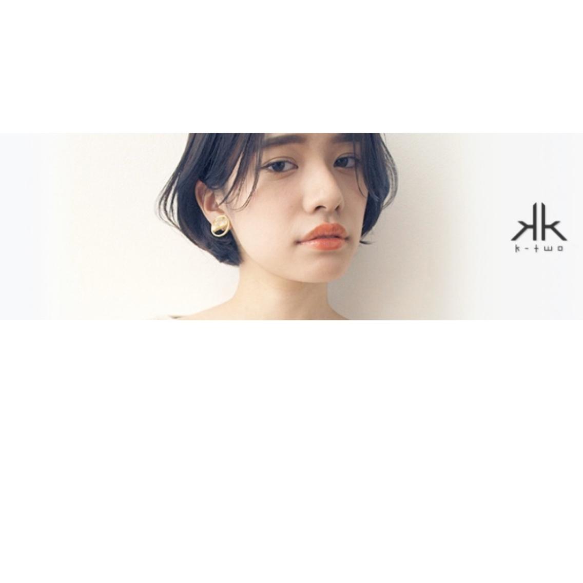 k-two(天王寺)あべのキューズモール店所属・ハイトーンカラー🌈 木下奈々の掲載