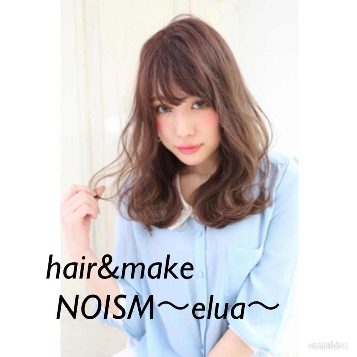 hair &make NOISM〜elua〜EYESTUDIO所属・✨指名No.1✨✨岩井幹太✨の掲載