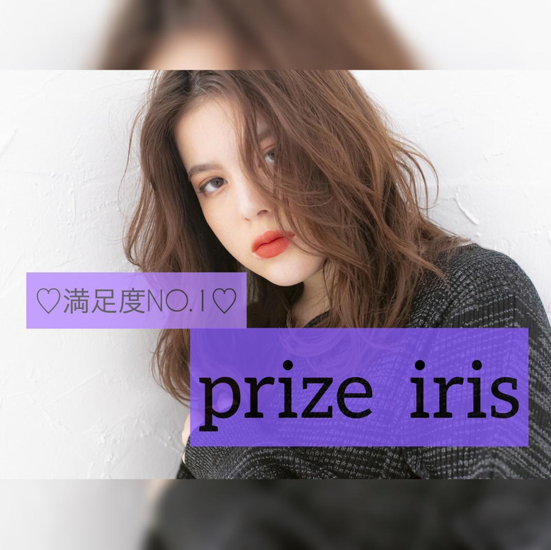 prize  iris所属・💓透明感カラー HARUKA💓の掲載