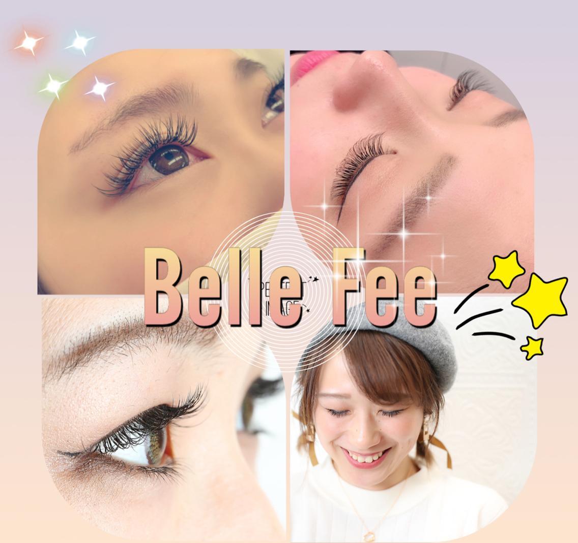 Belle Fee柏店所属・小林桃香の掲載