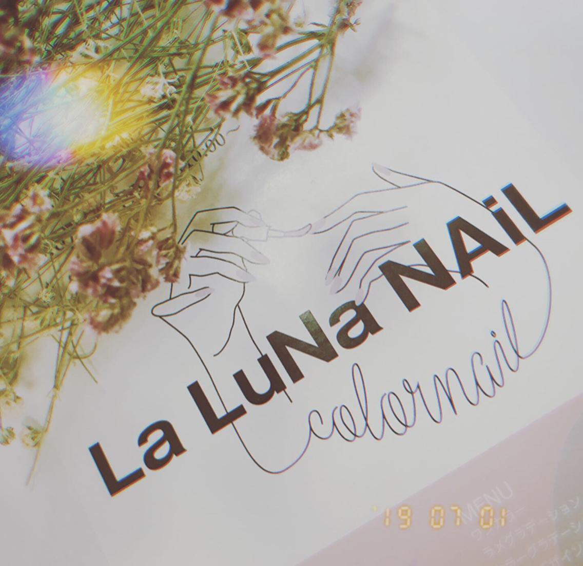 La LuNa NaiL所属・yamakawaharunaの掲載