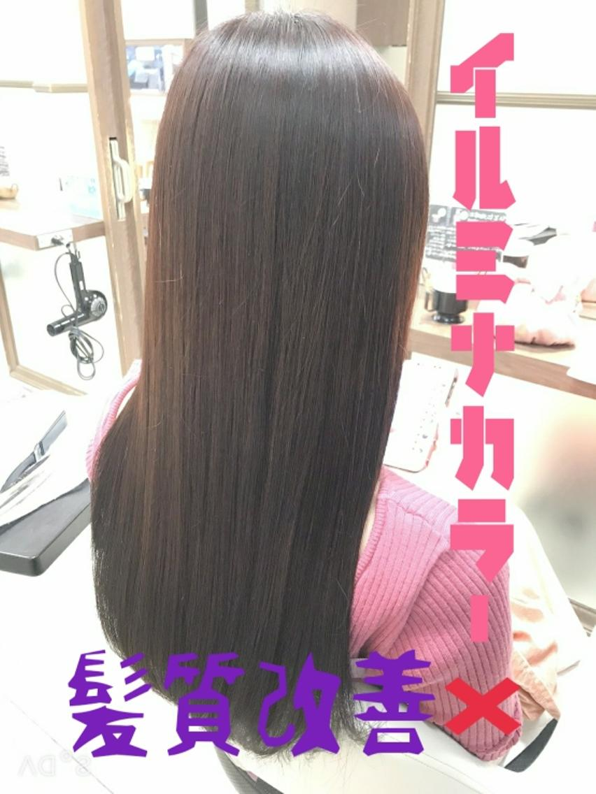 Ash浜田山店所属・長谷川 貴大の掲載