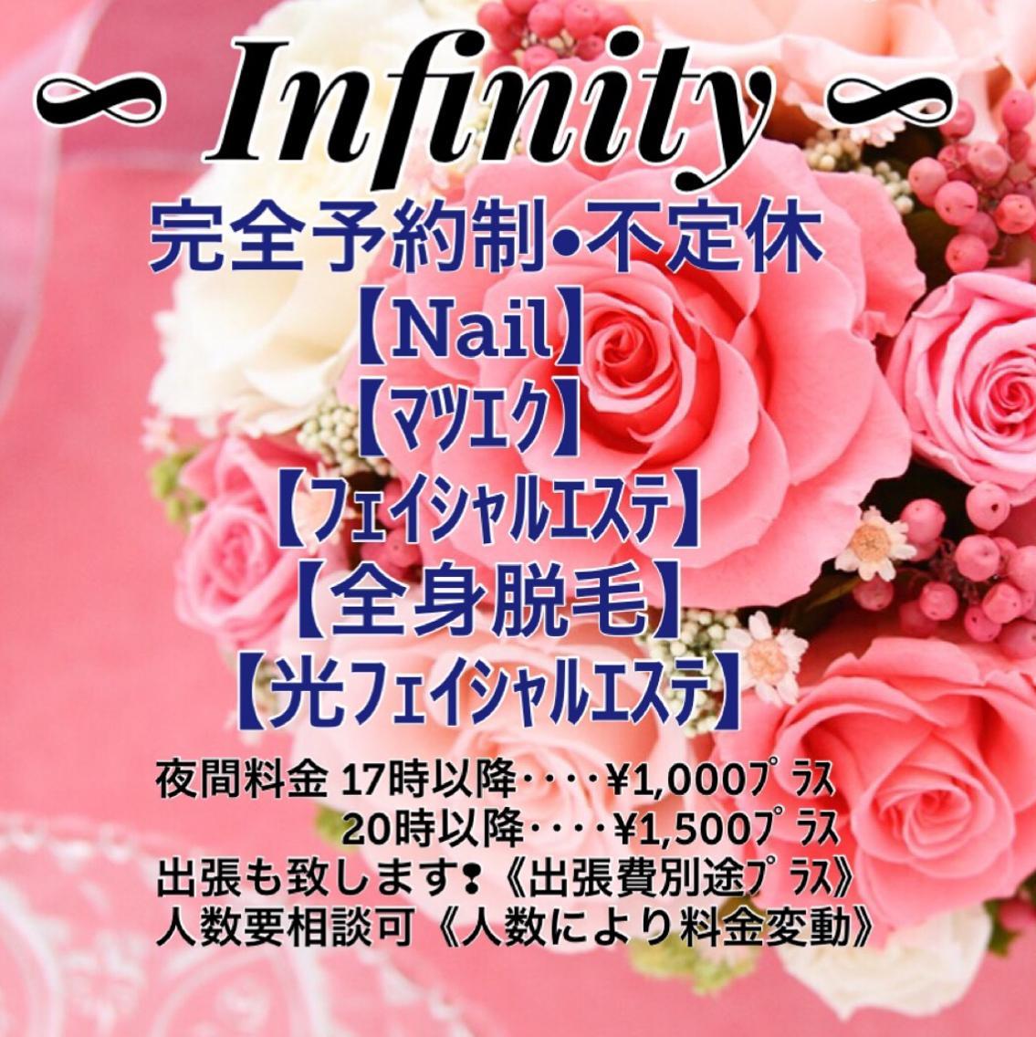 Nail Salon♡TotalBeauty♡∞Infinity∞所属・平山生美の掲載