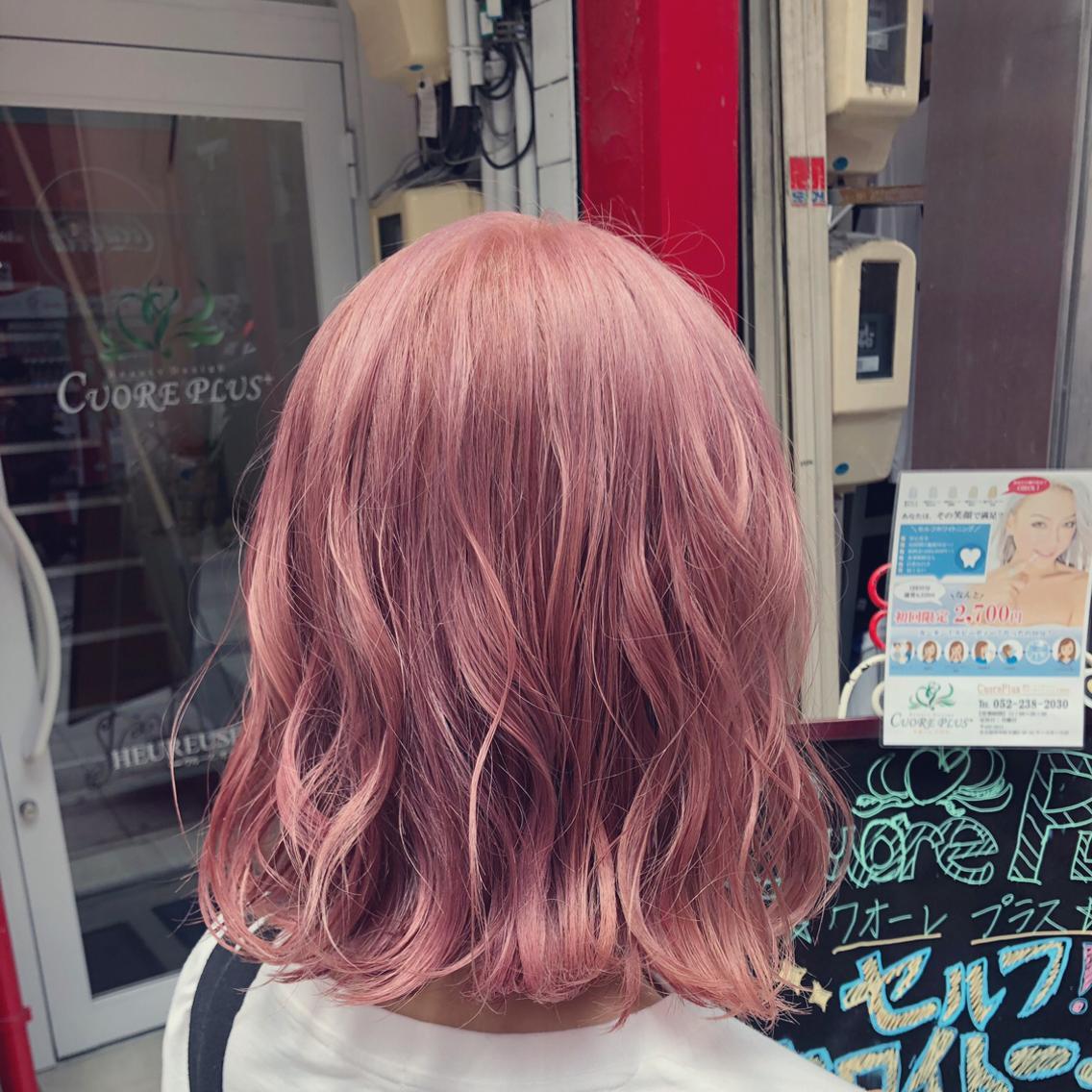【当日大歓迎】大須商店街の中✨カラーリストのタヌです😆よろしくお願いします✨