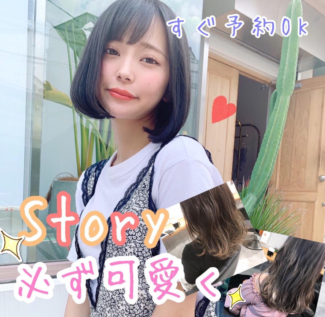 Story所属・💗必ず可愛く💗【Atsuya.】の掲載