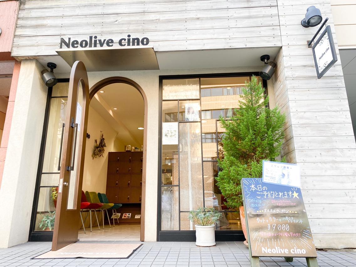 Neolive cino所属・stylist菊池 大一の掲載