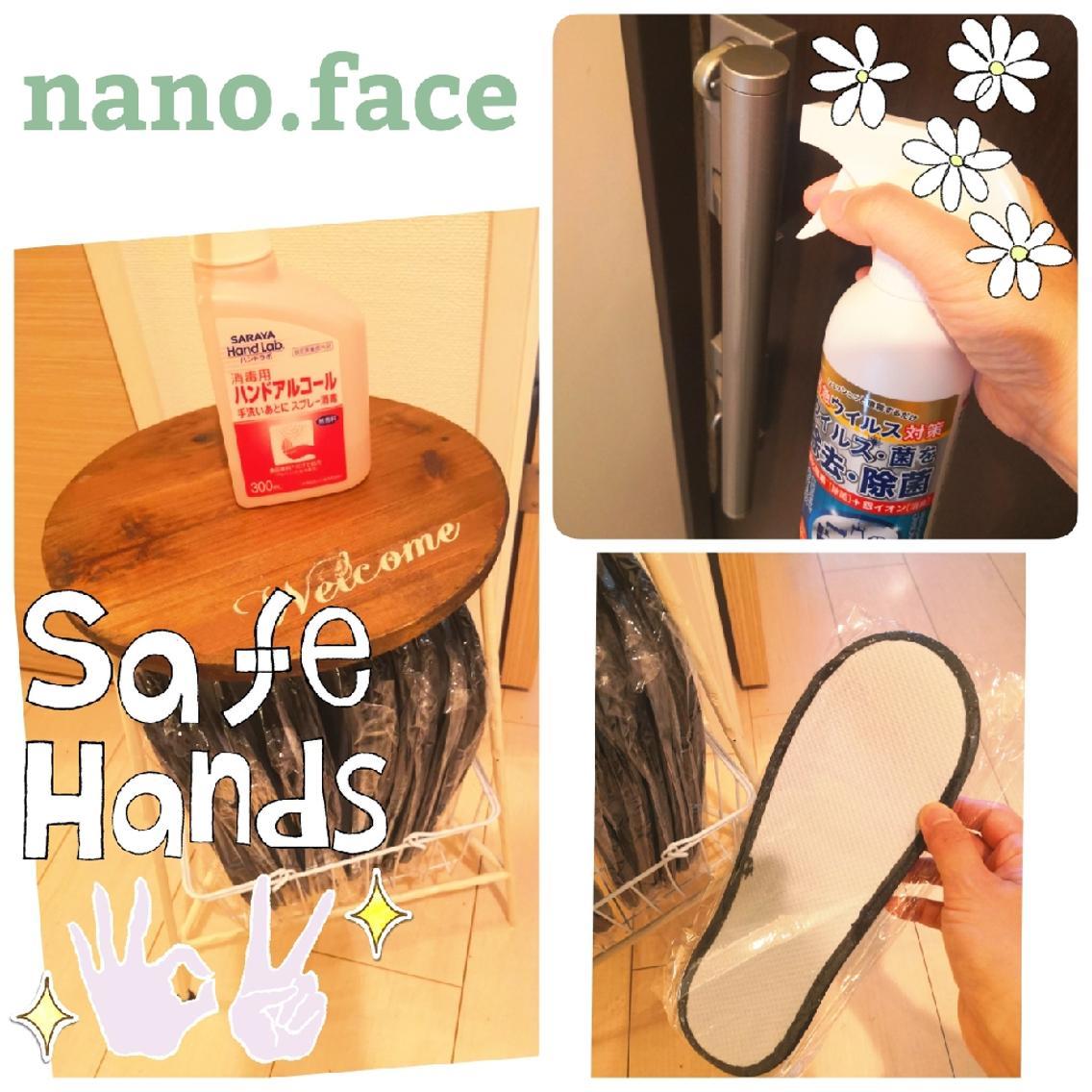 nano.face渋谷店所属・nano.face  渋谷店の掲載