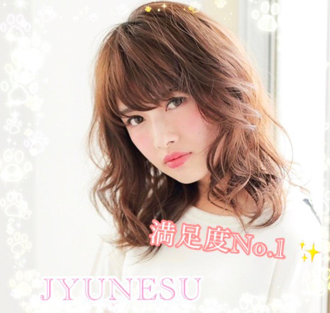JYUNESU  表参道店所属・米持冬花 トップスタイリストの掲載