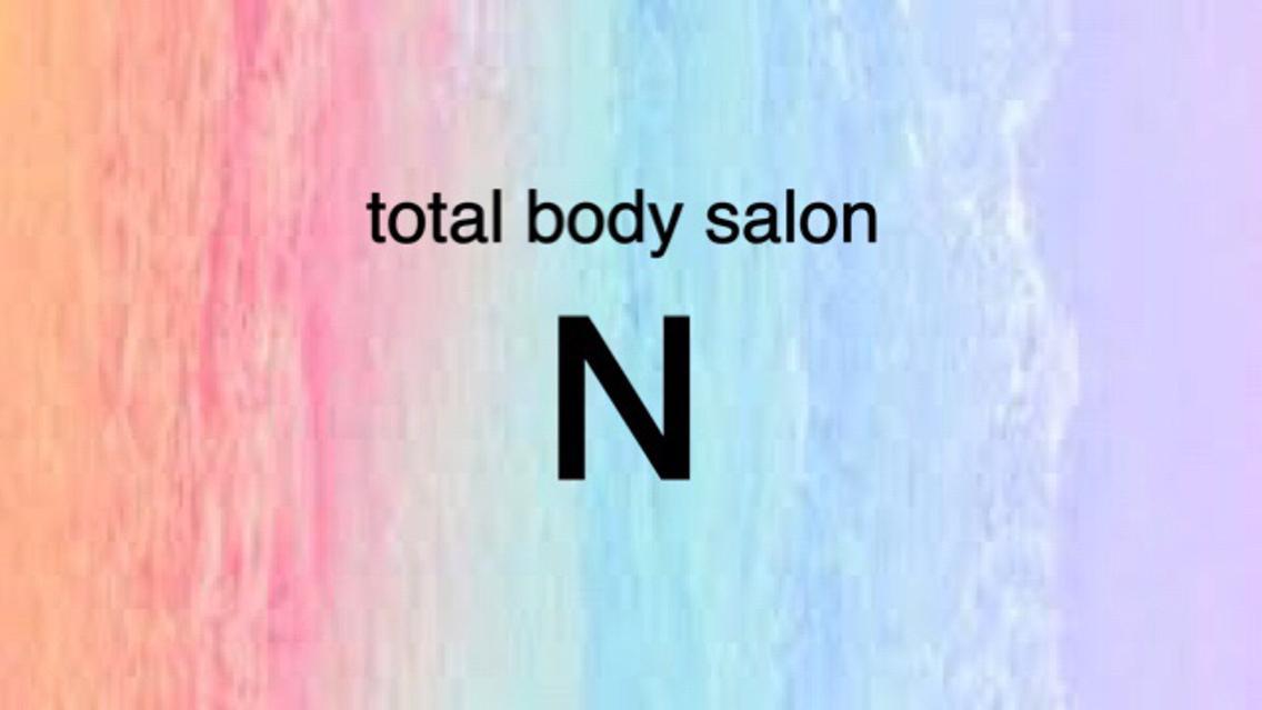 total body salon N〜トータルボディサロンエヌ〜所属・totalbody salonNの掲載