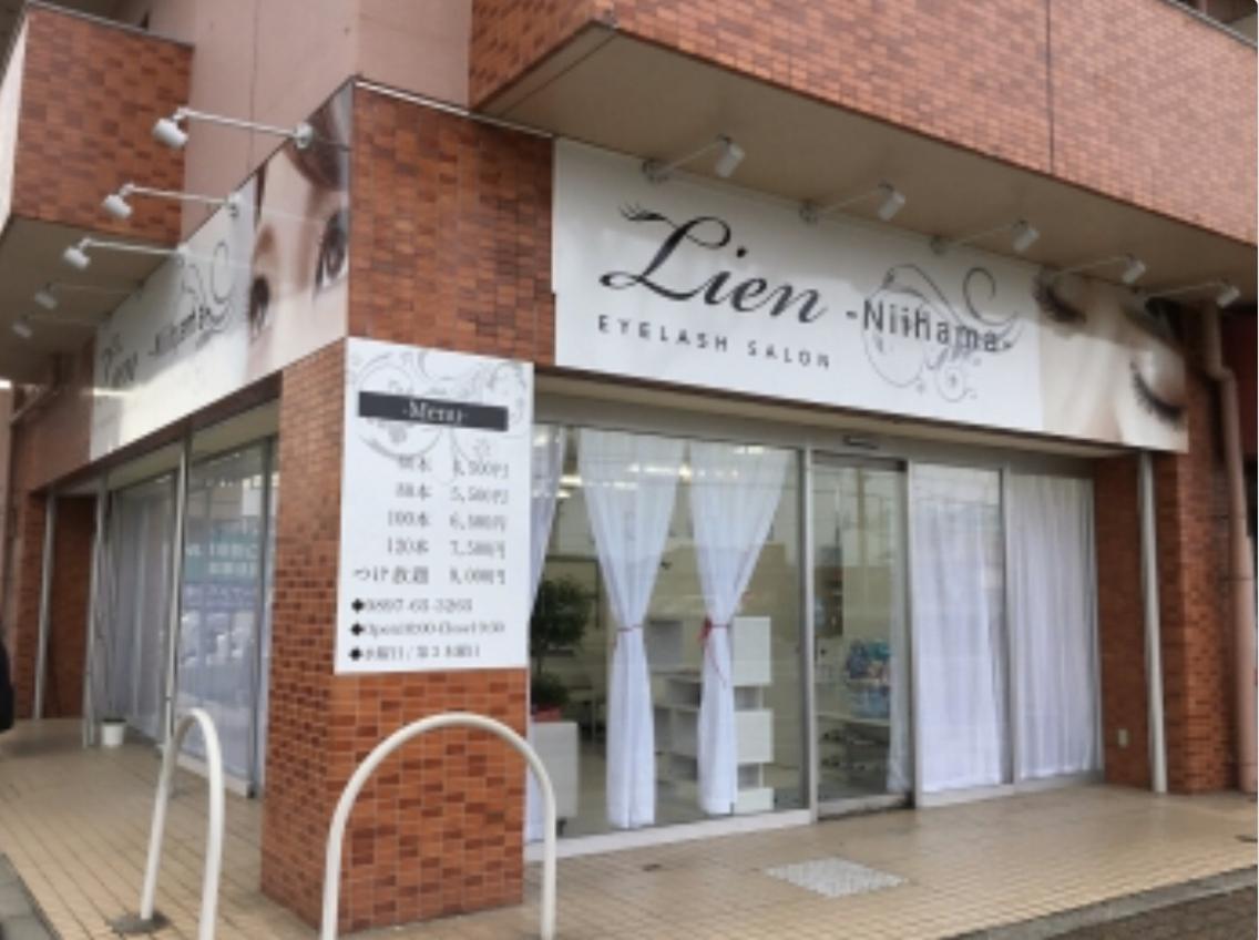 EYELASHSALONLien新居浜店所属・Lien新居浜kanaの掲載