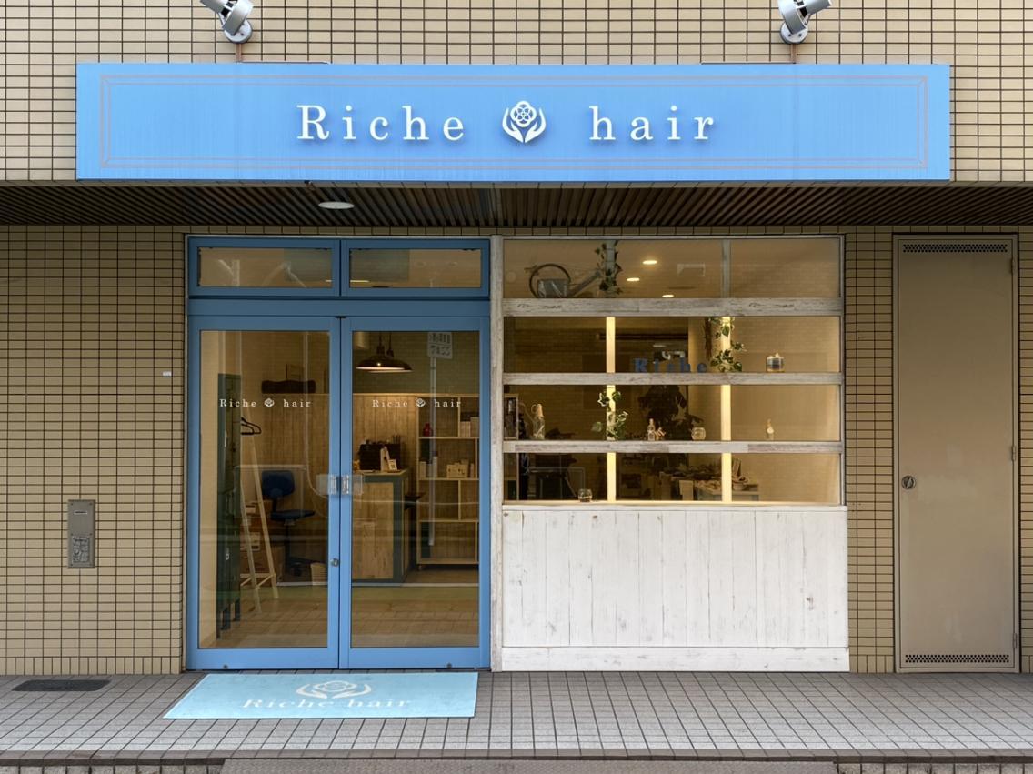 Richehair所属・矢野雄三の掲載