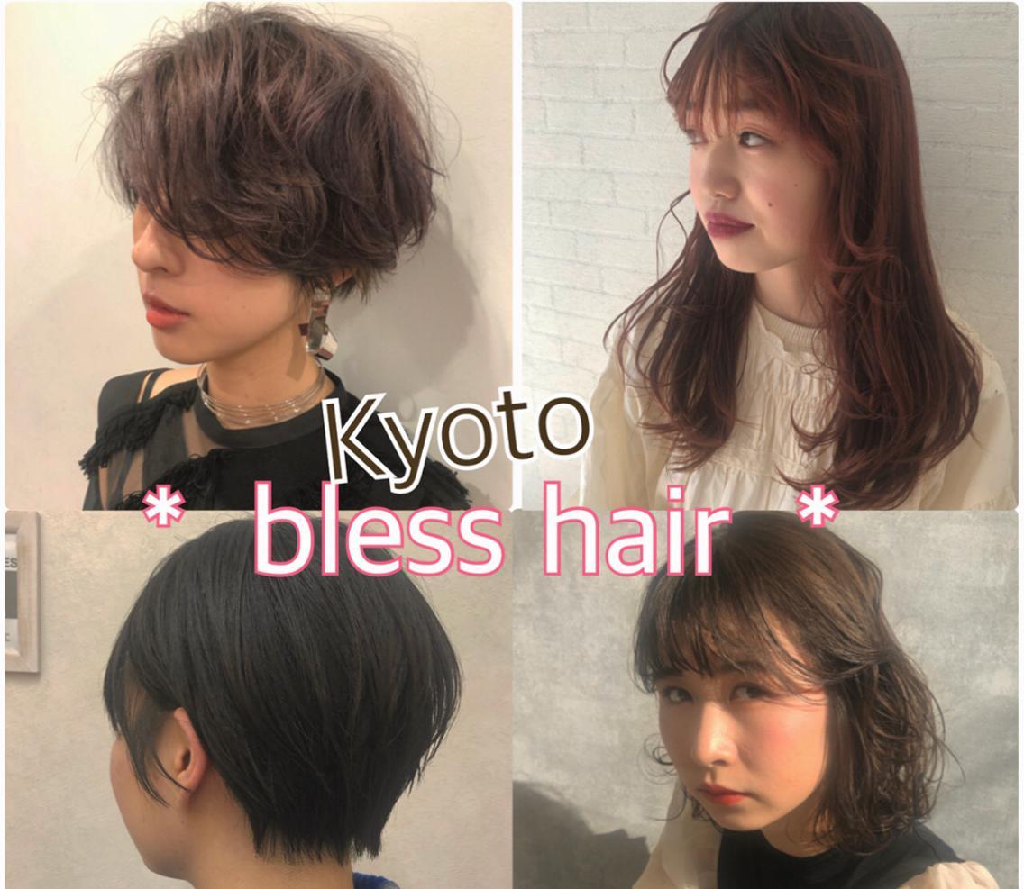 bless hair所属・今関 由紀子の掲載