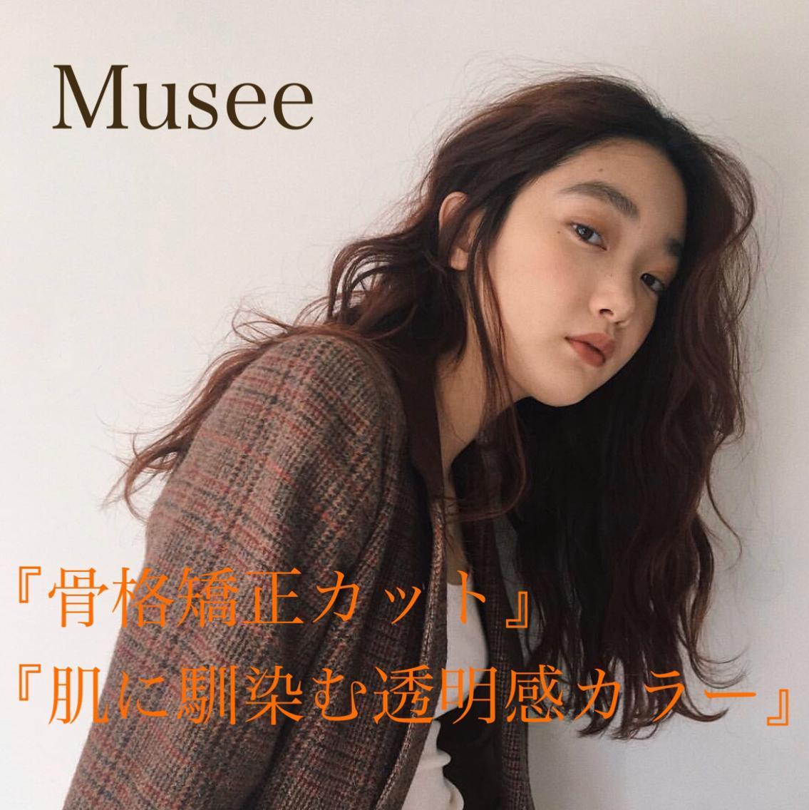 hair Musee    大西店所属・カラー指名No.1菊池紗希の掲載
