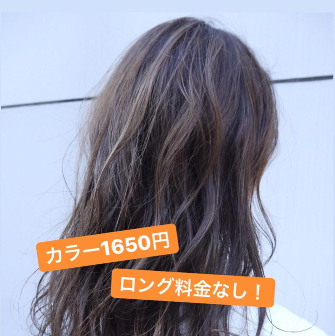 Ashいずみ中央店所属・守杏菜の掲載