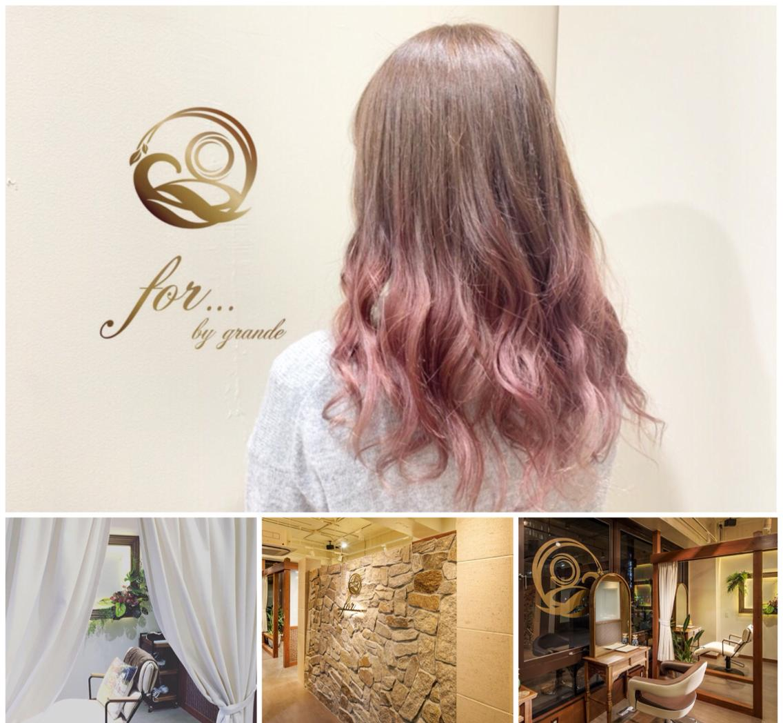 for...所属・hair salonfor...の掲載