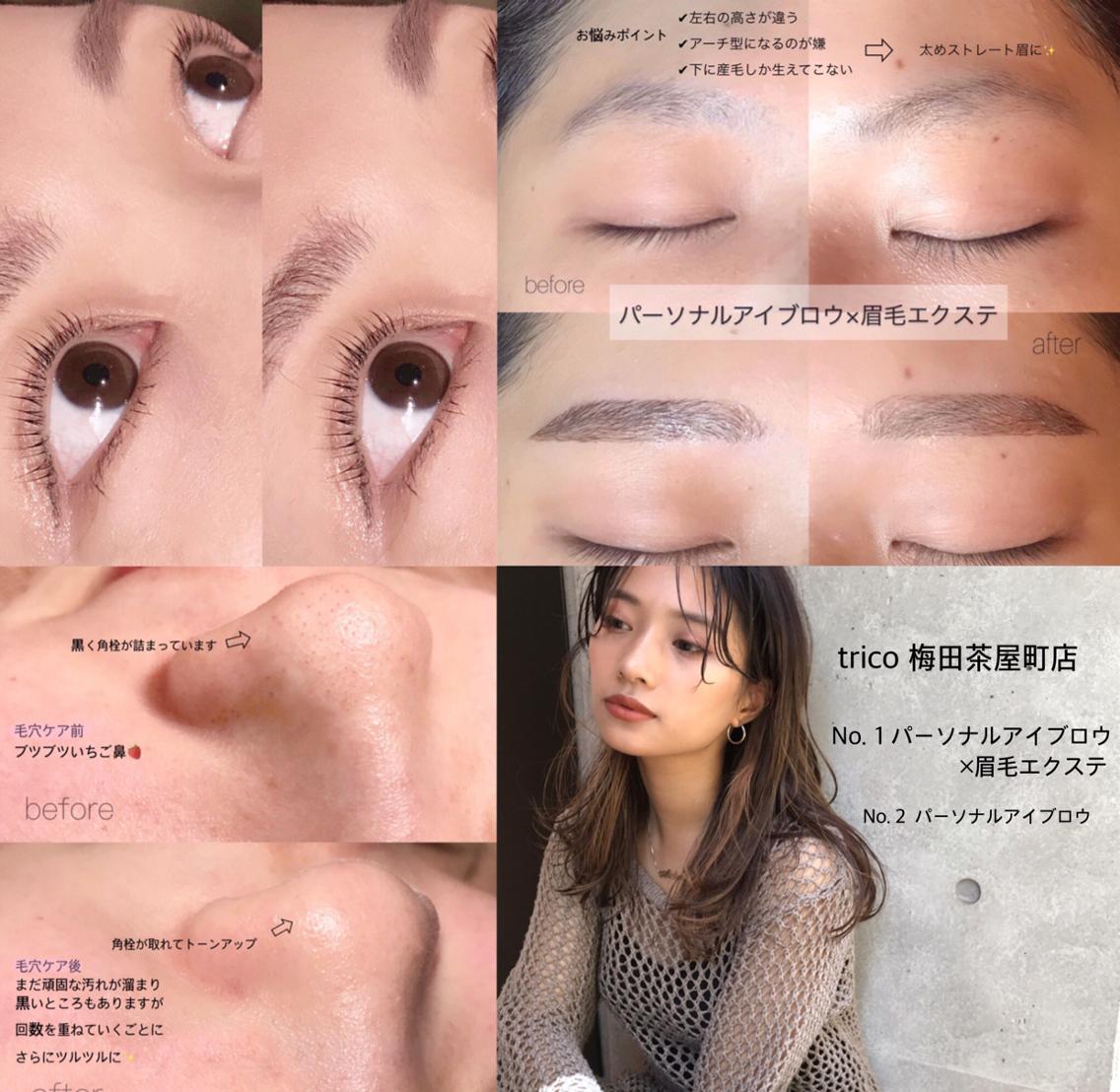trico所属・渡邊杏奈の掲載