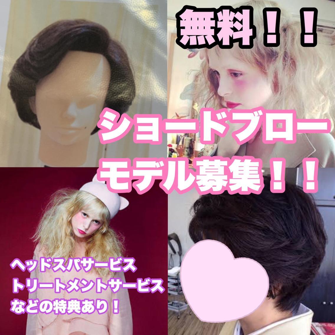 vi-ta所属・本坂彩音の掲載