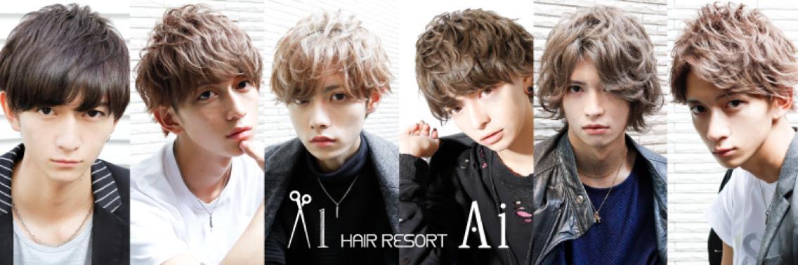 Hair resort Ai所属・A i原宿の掲載