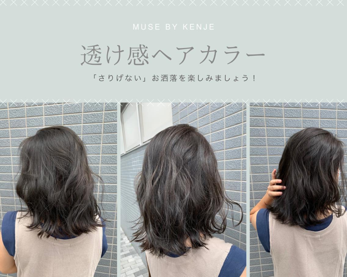 MusebyKENJE所属・💖透け感💖 七海の掲載