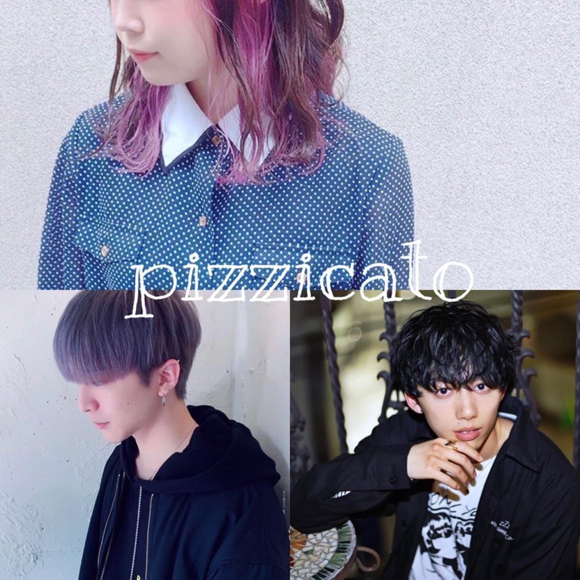 pizzicato所属・山本里菜の掲載