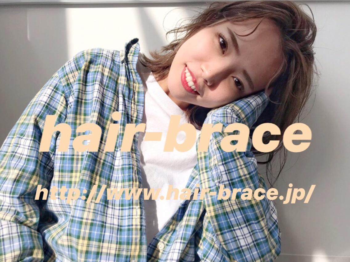 hair-brace所属・カラーリスト菅野 竜矢の掲載