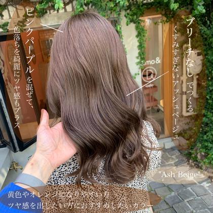 【期間限定特別価格🌷】艶カラー+つるつる枝毛カット❤️サービストリートメント付