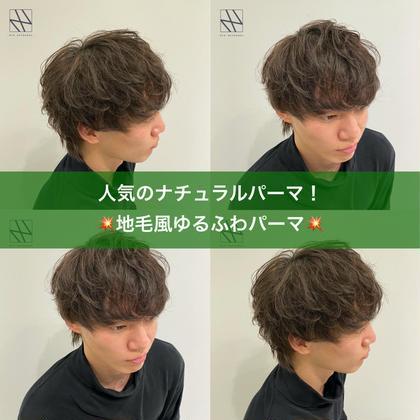 ⚡️💥ワックスなしでOK💥⚡️癖毛風ゆるふわパーマ🔥+似合わせカット💥+髪質改善4STEPトリートメント🌿