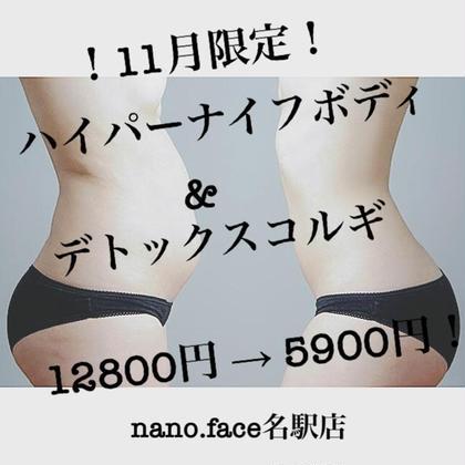 自分で取れないお肉を取りましょう(^^) nano.face名駅店所属・Ayaka*のフォト