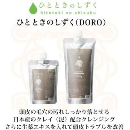 Rienge立川北口店所属の金子奈未のヘアカタログ