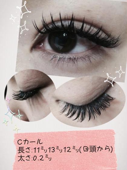 付け放題 eyelashsalon Ciel所属・eyelashsalonCielのフォト