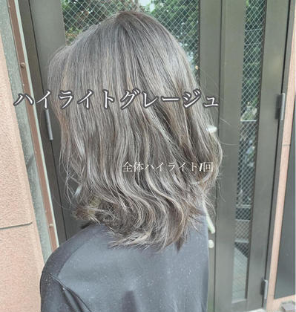 🌈ハイライトorグラデーションカラー🌈(ブリーチ込)&髪質改善グロスアップトリートメント