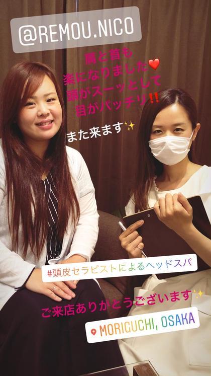 Re:mou所属の井上さやかのエステ・リラクカタログ