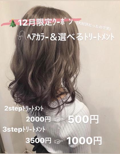 🎄【12月限定】シルキ-艶カラ-&選べるトリ-トメント