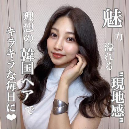憧れの大人韓国美髪カット➕シャンプーブロー➕艶髪ヨシン巻きヘアセット