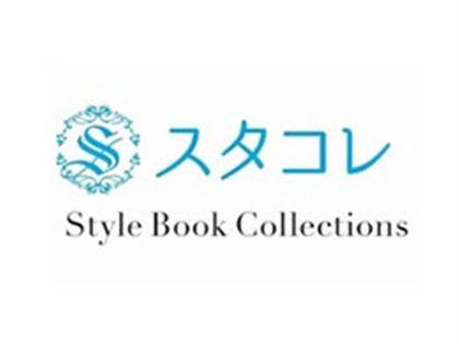 StyleBookCollections京橋店所属・スタコレ京橋店のフォト