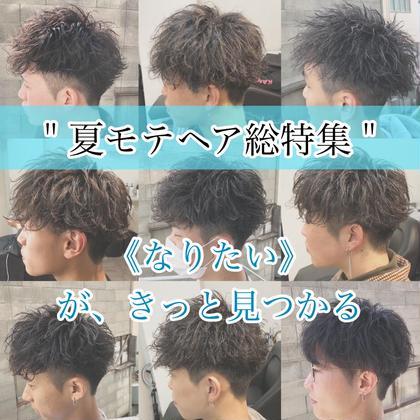 🔥初回1番人気🔥カット&パーマ&髪質改善トリートメント🔥