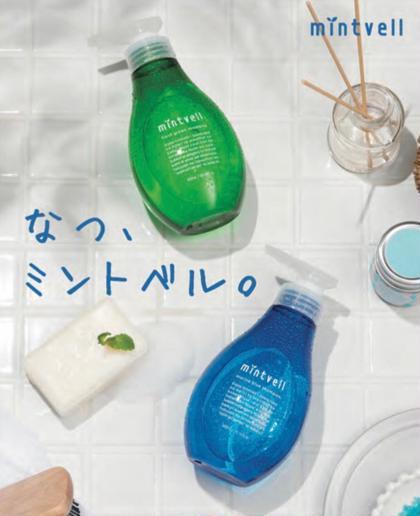 【⛱夏限定】ミントベルシャンプープレゼント💚カット&クールヘッドスパ&シャンプー