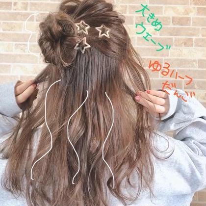 NYNY伏見桃山店所属の中嶋夏美のヘアカタログ