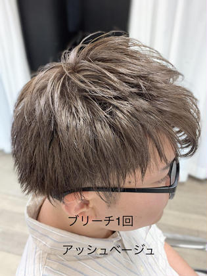 【メンズ限定】カット+ブリーチ1回+カラー