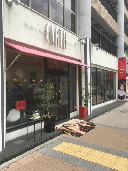 外観のご紹介 HAIR&MAKE  EARTH 新長田店所属・横野孝志のスタイル