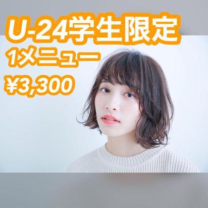 ✨【何度も使えるクーポン】U-24学生限定【1メニュー¥3,300】⚠️必ず説明文をお読みください‼️