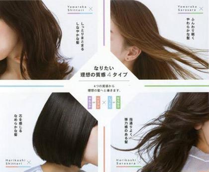 🍀マイフォース(ホームケア付)4つの質感から理想の髪へと導きます♪