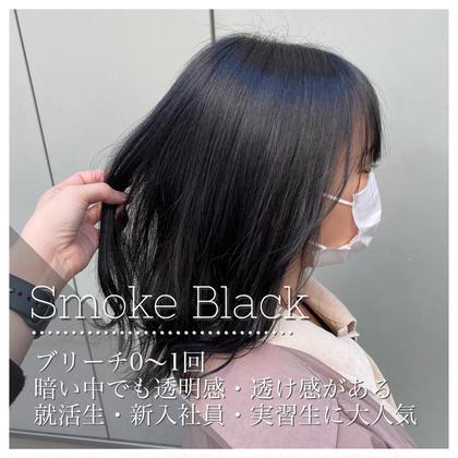 【超お得】💎カット+カラー+プレミアム髪質改善+炭酸スパ付💎