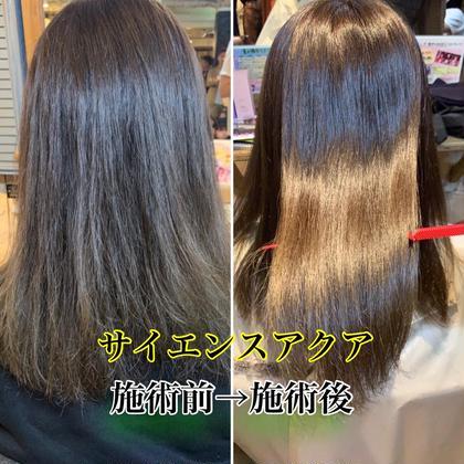 髪質改善トリートメント💈サイエンスアクア💈16600円→9900円