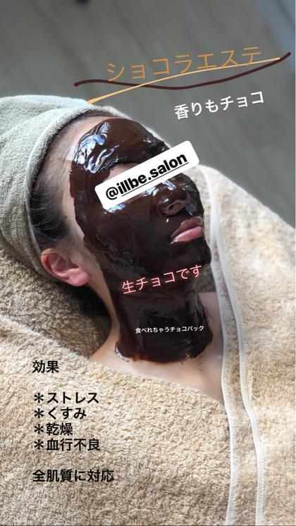i'llbe イルビー脱毛・エステサロン所属の小川麻未のエステ・リラクカタログ