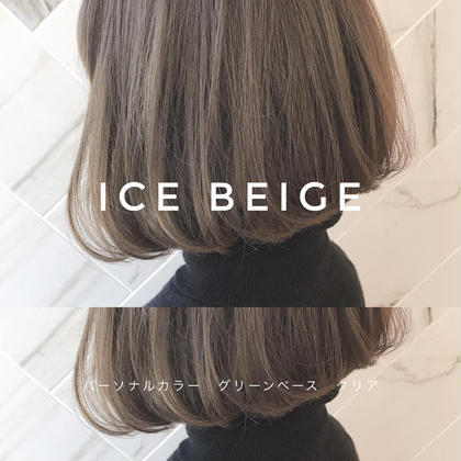 open価格8月限定💭あなたはブルベ?イエベ?パーソナルカラー診断💓髪質改善サイエンスアクアinカラー×カット×TR