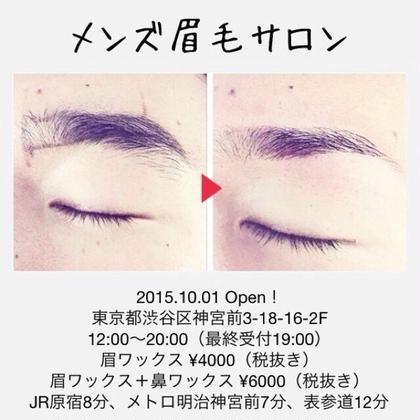 ご予約お待ちしております☆ men's eyebrowsalon 〜vivi〜所属・松本佑子のスタイル