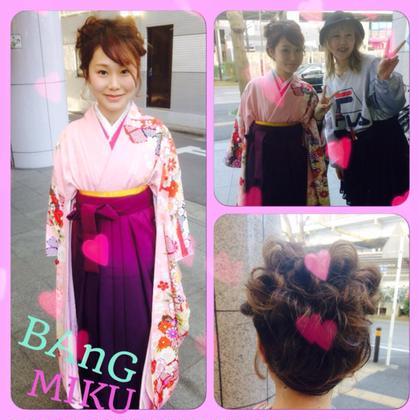 卒業アレンジ&袴!!  くるくるねじってボブでもロングにみえちゃう!! BECK所属・工藤未来のスタイル