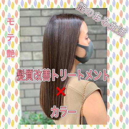 一日1名様限定💎💖髪年齢➖10歳⁈❗️髪質改善トリートメント & ヘアカラー