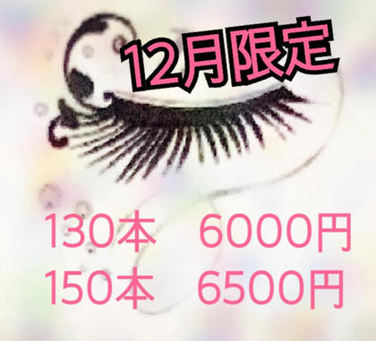 最高級セーブル130本